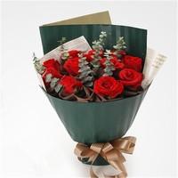 爱的印记鲜花速递,11朵红玫瑰花束11朵红玫瑰花束d