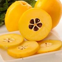 云南大理特产新鲜白花黄色酸木瓜,泡酒炖排骨新鲜水果买5斤包邮