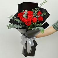 天使之吻-11朵红玫瑰韩式花束