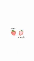 草莓「卡通手机壁纸.少女原宿.可爱插画.高清动漫.摄影.设计.平铺.