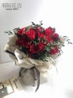 21支红玫瑰花束-一诺相许
