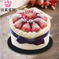 韩式水果蛋糕图片大全