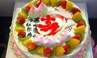 最新八寸水果蛋糕图片