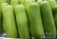 蒲瓜种子图片