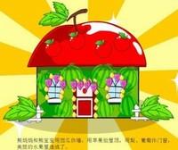 水果屋图片简笔画图片