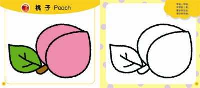 水果图片简笔画含涂色