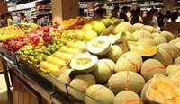 生鲜水果超市效果图