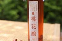 桃花酿的功效与作用 桃花酿的禁忌
