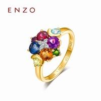 彩虹宝石花的图片