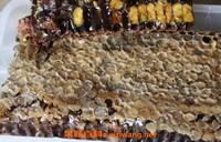 怎样鉴别黑蜂巢蜜 黑蜂巢蜜的真假辨别