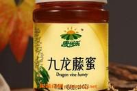 九龙藤蜂蜜的功效与作用