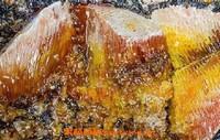 岩蜂蜜的功效与作用 岩蜂蜜的真假辨别