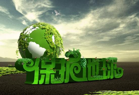 环保资料:保护环境从我做起