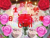 生日快乐花束图片