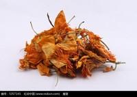 干金莲花图片