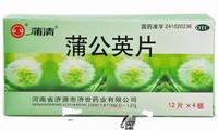 蒲公英片的功效与作用 蒲公英片的副作用
